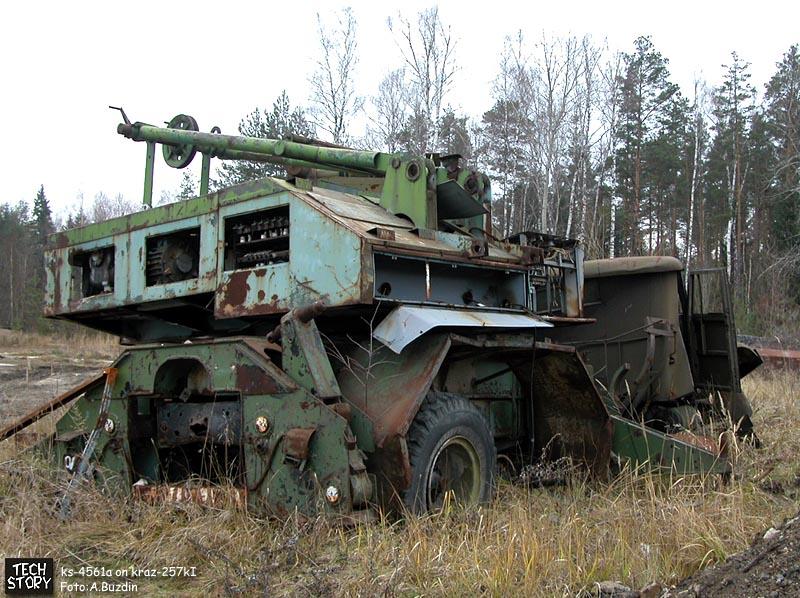 Кран КС-4561А на шасси