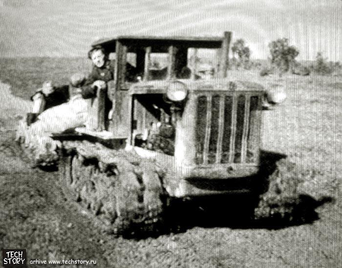 старых тракторов