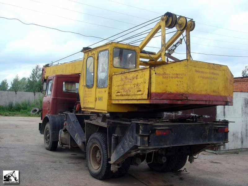 Кран СМК-12А 1992 г.выпуска на