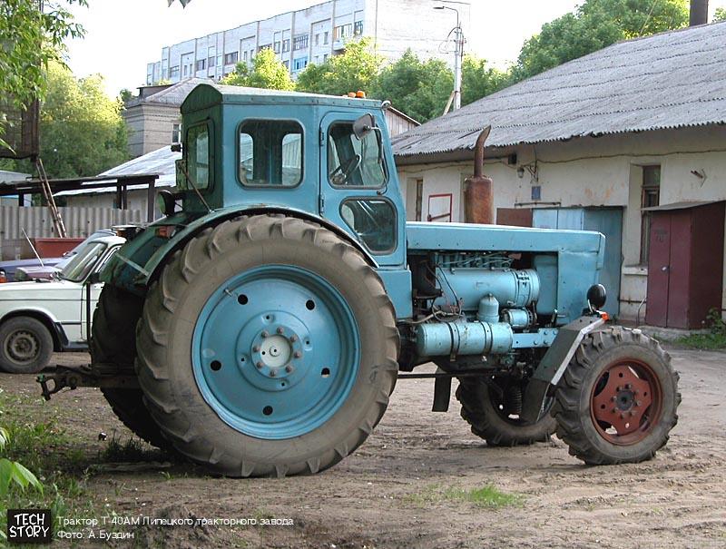 ЛТЗ Т-30 Б/У - bu.beltrakt.ru