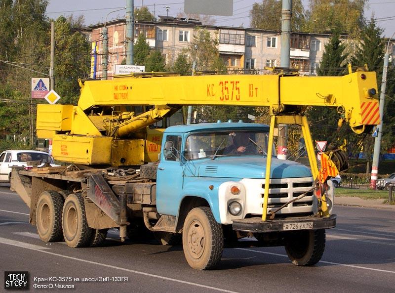 заводская табличка автомобиля