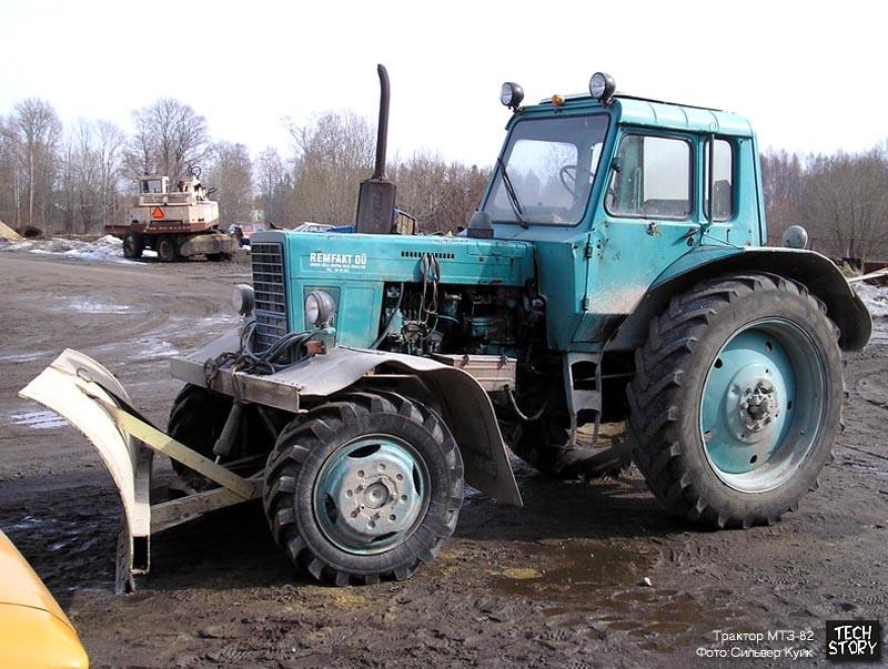 Трактор мтз 82 цена, где купить в Тольятти