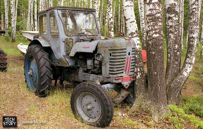 фото трактор мтз-50