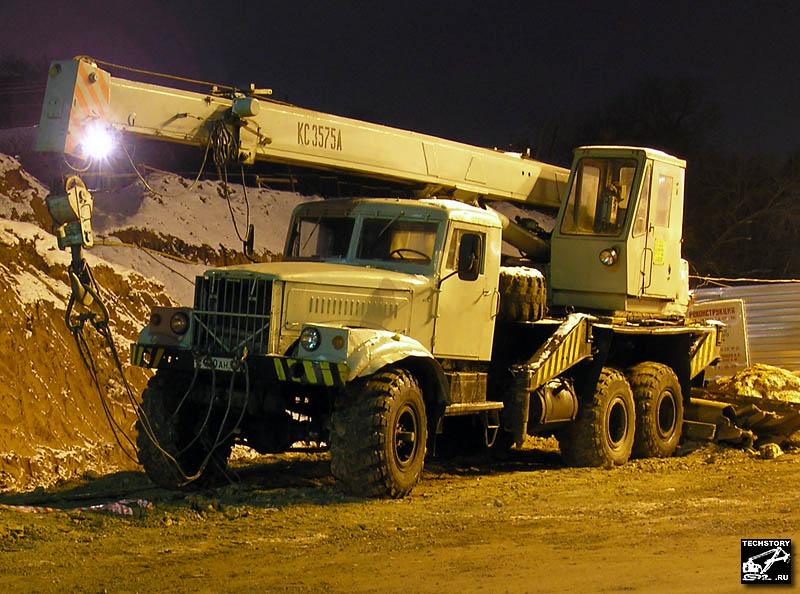 Автомобильный кран КС-3575А-1 на шасси КрАЗ-255Б.  Фотография сделана А.Коноваловым.