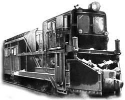 Выбросной транспортер продам фольксваген транспортер т4 на авито